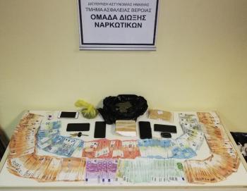 Από αστυνομικούς του Τμήματος Ασφάλειας Βέροιας συνελήφθησαν 3 άτομα στη Θεσσαλονίκη για διακίνηση ναρκωτικών