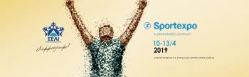 Το Εθνικό Χιονοδρομικό Κέντρο Σελίου συμμετέχει στη SportExpo 2019