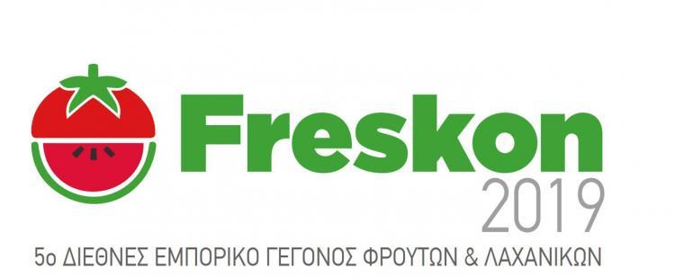 Με 25 πρότυπες επιχειρήσεις η Περιφέρεια Κεντρικής Μακεδονίας συμμετέχει στην 5η Freskon 2019