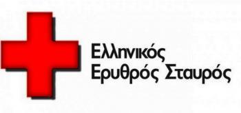 Σύνθεση Περιφερειακού Συμβουλίου Ελληνικού Ερυθρού Νάουσας