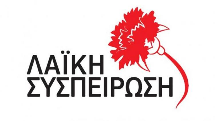 Ανακοίνωση υποψηφίων περιφερειακών συμβούλων με τη Λαϊκή Συσπείρωση στην Ημαθία για την επίσκεψη Γιαννούλη