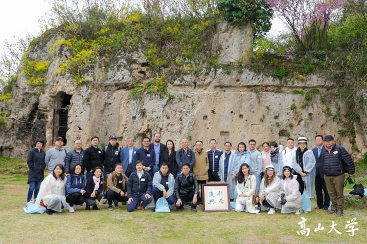 Επίσκεψη Κινέζων ακαδημαϊκών και επιχειρηματιών στη Σχολή Αριστοτέλη