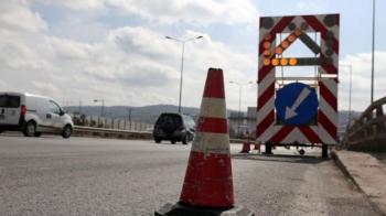 Προσωρινές κυκλοφοριακές ρυθμίσεις επί της ΕΓΝΑΤΙΑΣ ΟΔΟΥ