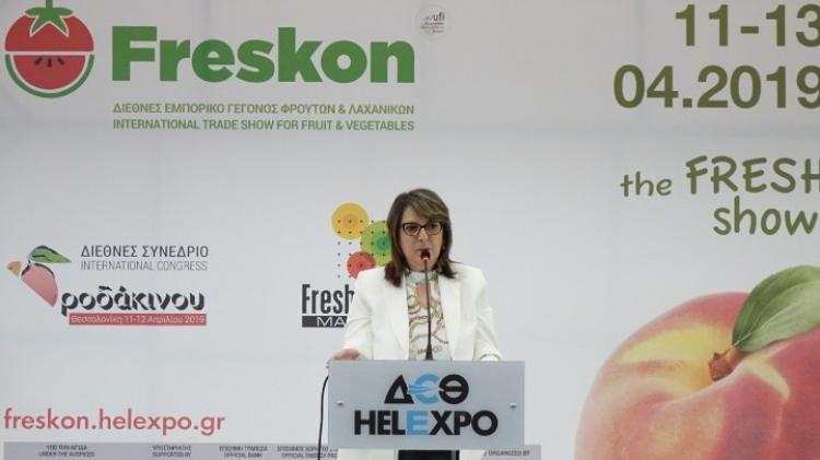 Την 5η Freskon εγκαινίασε η Ολυμπία Τελιγιορίδου