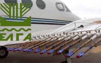 ΕΛΓΑ : Το πρόγραμμα Χαλαζικής Προστασίας με Εναέρια Μέσα λειτουργεί σε 24ώρη βάση