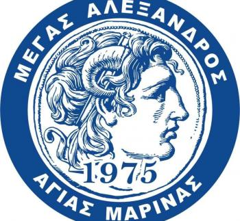 Συγχαρητήρια επιστολή του Μέγα Αλέξανδρου Αγίας Μαρίνας για την άνοδο της Βέροιας