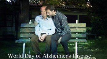 Μήνυμα της ΠΚΜ για την 21η Σεπτεμβρίου, παγκόσμια ημέρα νόσου Alzheimer
