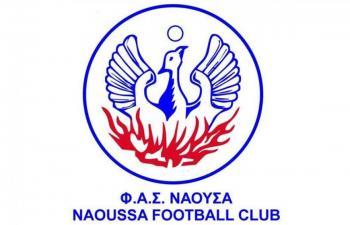 Συγχαρητήρια του Φ.Α.Σ. ΝΑΟΥΣΑ στην ομάδα της Βέροιας για την άνοδό της στη Football League