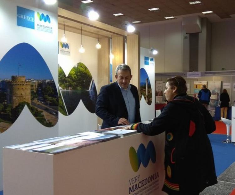 Παρουσίαση του πολυποίκιλου τουριστικού προϊόντος της Κεντρικής Μακεδονίας στην «GREEK TRAVEL SHOW 2019»