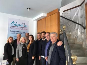 Επίσκεψη της υποψήφιας Ευρωβουλευτή της ΝΔ Ελένης Παναγιωταρέα στη Βέροια