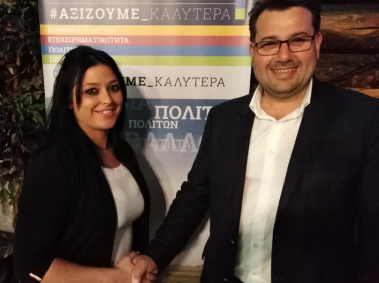 Νέες υποψηφιότητες στο συνδυασμό ΑΞΙΖΟΥΜΕ_ΚΑΛΥΤΕΡΑ