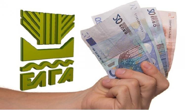 Πληρωμή αποζημιώσεων ύψους 8,5 εκατ. ευρώ σε αγρότες και κτηνοτρόφους σήμερα από τον ΕΛΓΑ