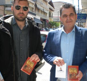 Κ. Καλαϊτζίδης : «Αυτή την εβδομάδα δίνουμε μόνο ευχές»