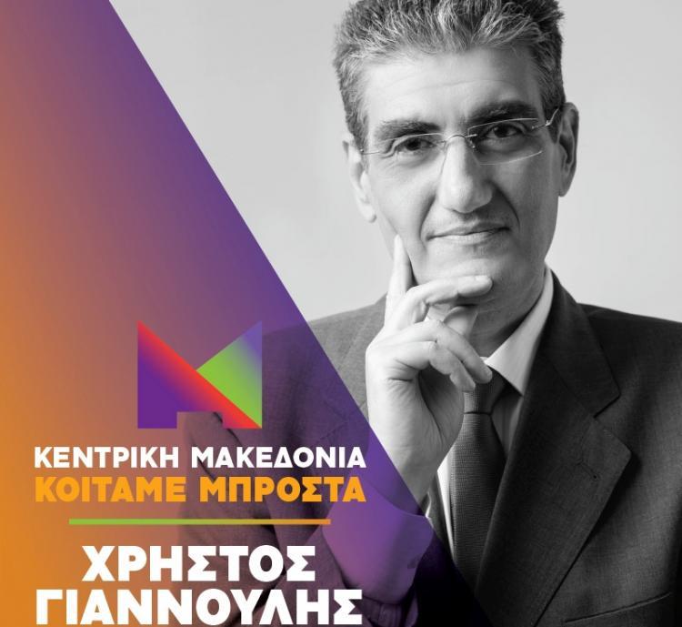 Χρήστος Γιαννούλης : «Δεν με ενδιαφέρει να αντιπαρατίθεμαι με τον Απόστολο Τζιτζικώστα»