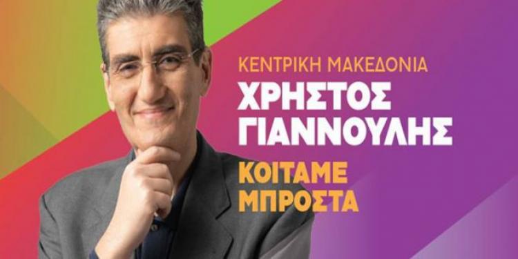 Χρήστος Γιαννούλης : «Για το καλό της κοινωνίας σταματήστε να τους προβάλλετε»