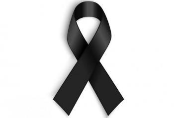 Έφυγε από τη ζωή σε ηλικία 68 ετών η Ιορδανίδου Ελένη, την Κυριακή 28 Απριλίου η κηδεία της