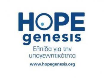 HOPE genesis : Πρόγραμμα ανατροπής της υπογεννητικότητας στην Ελλάδα