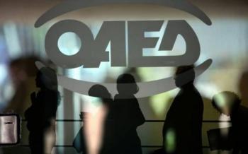 ΟΑΕΔ : Αναρτήθηκαν τα προσωρινά αποτελέσματα για 8.933 θέσεις κοινωφελούς εργασίας