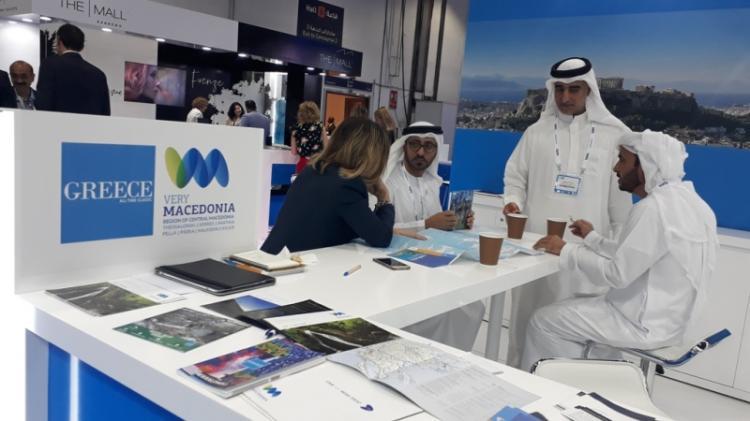 Η Κεντρική Μακεδονία ώριμος προορισμός για τουρισμό πολυτελείας  -Συμμετοχή στη διεθνή έκθεση τουρισμού «Arabian Travel Market»