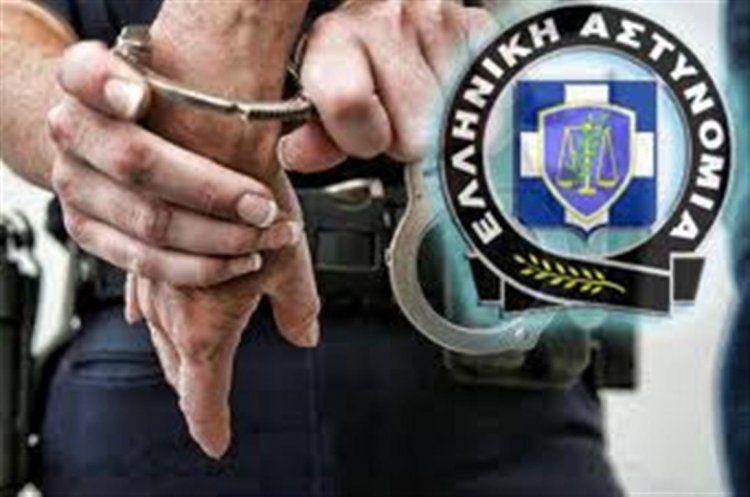 Συνελήφθη 39χρονος, σε βάρος του εκκρεμούσε ένταλμα για διακεκριμένες περιπτώσεις κλοπής