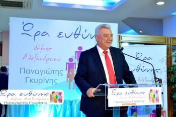 Eγκαίνια του εκλογικού κέντρου του συνδυασμού «Ώρα Ευθύνης» - Παναγιώτης Γκυρίνης στην Αλεξάνδρεια