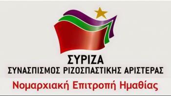Ν.Ε. ΣΥΡΙΖΑ Ημαθίας : Ανάσα για χιλιάδες πολίτες η ρύθμιση χρεών προς την εφορία