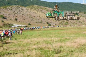 Προκήρυξη «9ου Αγώνα ορεινού τρεξίματος Ξηρολιβάδου Βέροιας (14χλμ.)», Κυριακή 14 Ιουλίου 2019