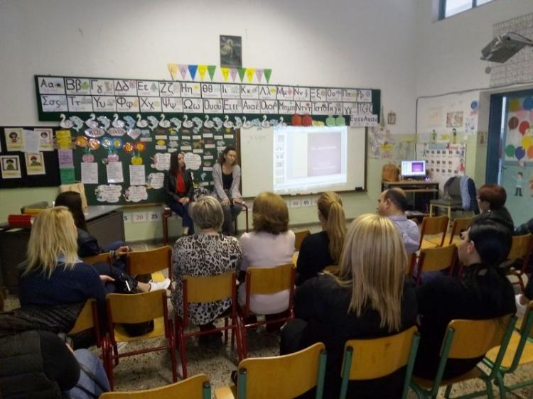 «Δυσλειτουργικές σχέσεις στην οικογένεια - Ο ρόλος του Συμβουλευτικού Κέντρου» στο 6ο Δημοτικό σχολείο Βέροιας