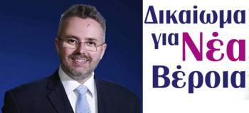 Προσέλκυση επενδύσεων - ευρωπαϊκά προγράµµατα : 3η θεματική του προγράμματος Παπαγιάννη