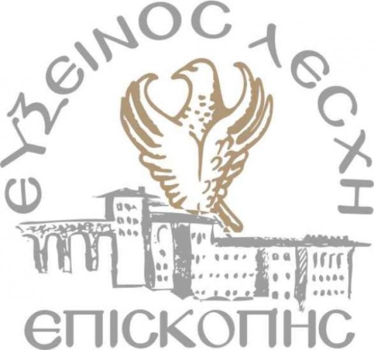 Πρόγραμμα εκδηλώσεων των 100 χρόνων της Γενοκτονίας των Ελλήνων του Πόντου από την Εύξεινο Λέσχη Επισκοπής Νάουσας