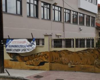 Τα «κουρέλια» της ελληνικής παιδείας!