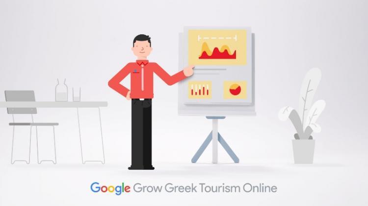 Σεμινάριο Ψηφιακών Δεξιοτήτων Google Grow Greek Tourism Online στη Δημόσια Βιβλιοθήκη Βέροιας
