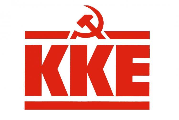 Σήμερα, Δευτέρα, στην πλατεία Ελιάς η κεντρική προεκλογική συγκέντρωση του ΚΚΕ