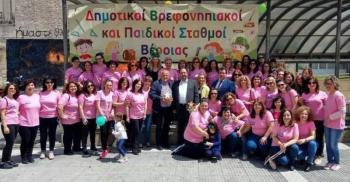 Μια μοναδική γιορτή για τις μαμάδες της Βέροιας από τους παιδικούς σταθμούς και το ΚΔΑΠ
