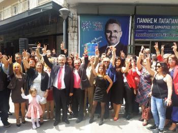 Αποθέωση στα εγκαίνια του εκλογικού κέντρου του Γιάννη Παπαγιάννη στη Βέροια