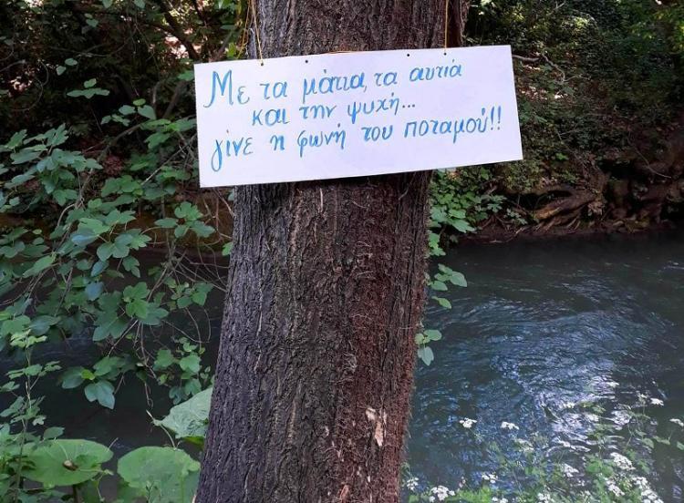 Ζωγραφική, χαμόγελα και βιωματικές δράσεις για μαθητές στον Τριπόταμο, το ποτάμι της Βέροιας!