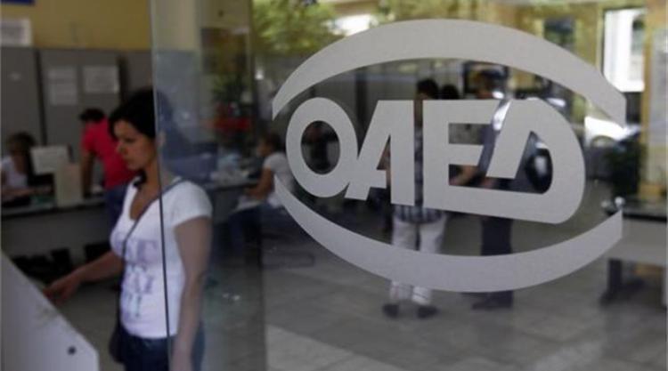 ΟΑΕΔ : Αναρτήθηκαν οι πίνακες κατάταξης των 8.933 ανέργων για τα οκτάμηνα της κοινωφελούς εργασίας