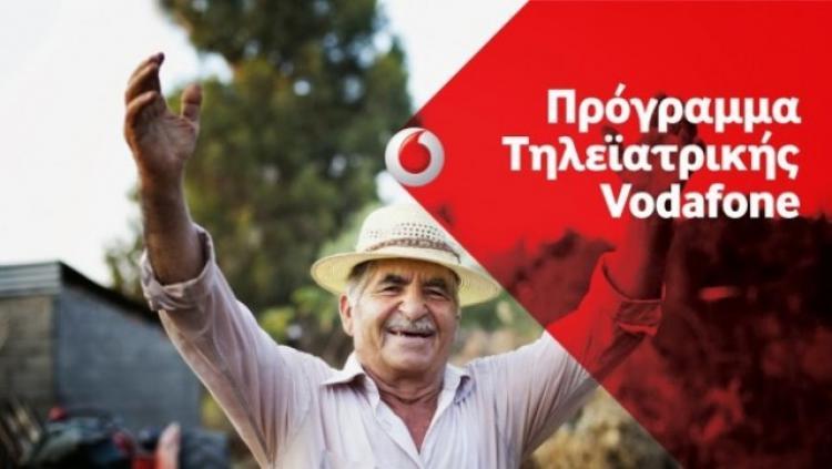 Δήμος Αλεξάνδρειας : Δωρεάν Ιατρικές Εξετάσεις σε Δημότες με το Πρόγραμμα Τηλεϊατρικής του Ιδρύματος Vodafone