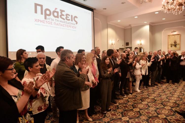 Μεγάλη η ανταπόκριση του κόσμου στην κεντρική εκδήλωση του υπ. Περιφερειάρχη Κεντρικής Μακεδονίας Χρήστου Παπαστεργίου