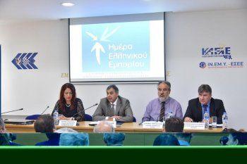Η ΕΣΕΕ και ο Εμπορικός Κόσμος της χώρας γιορτάζουν την Ημέρα Ελληνικού Εμπορίου