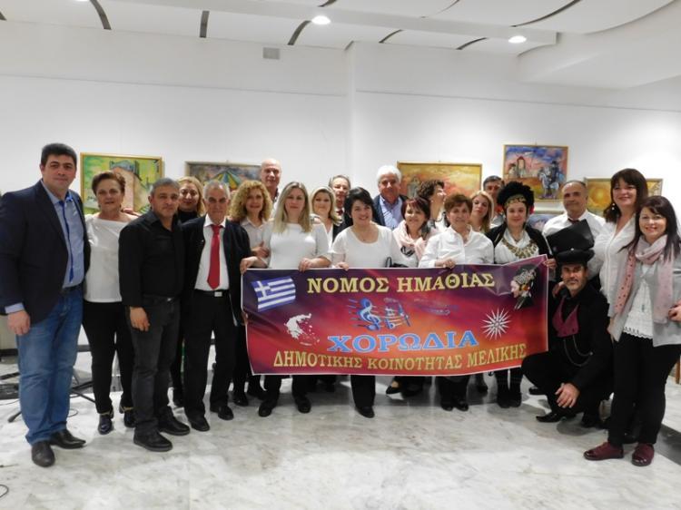 Έξοχη η εμφάνιση της Χορωδίας Μελίκης μπροστά στην Ελληνική Κοινότητα της πόλης της Τεργέστης
