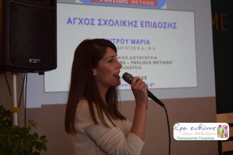 Επιτυχημένη η εκδήλωση της ομάδας γυναικών της «Ώρας Ευθύνης» για «το άγχος των παιδιών στις εξετάσεις»