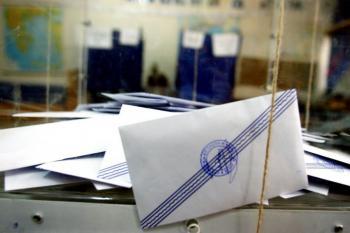 Eκλογικά τμήματα και καταστήματα ψηφοφορίας Δήμου Βέροιας για τη διενέργεια των εκλογών της 26ης Μαΐου 2019