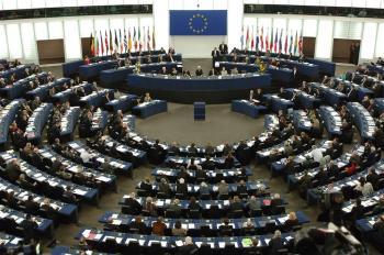 Γνωστοποίηση Ανακήρυξης Συνδυασμών για την εκλογή των 21 Ελλήνων αντιπροσώπων στη Συνέλευση των Ευρωπαϊκών Κοινοτήτων