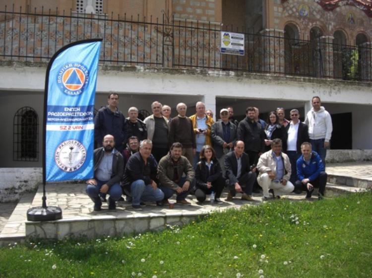 Πρώτη πανελλήνια Ραδιοερασιτεχνική συνάντηση στην Παναγία Σουμελά