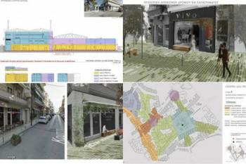 Δύο μεγάλα έργα στρατηγικής σημασίας για το μέλλον του Δήμου Νάουσας εγκρίθηκαν για χρηματοδότηση