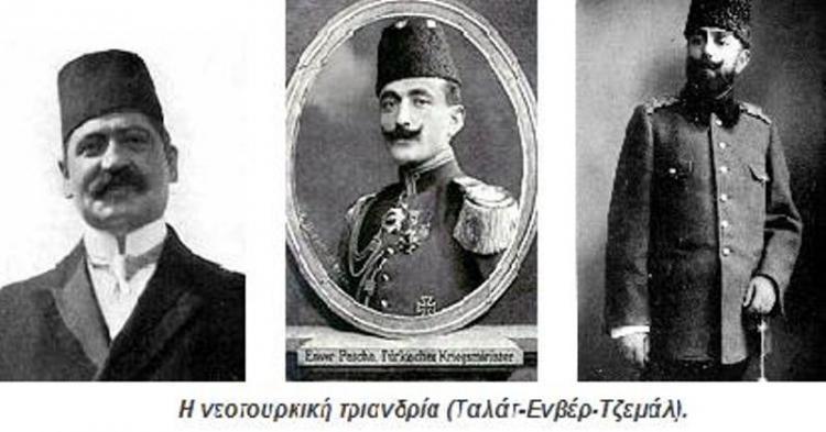 ΣΥΜΜΑΧΙΕΣ ΚΑΙ ΓΕΝΟΚΤΟΝΙΑ - Γράφει ο Γρηγόρης Γιοβανόπουλος