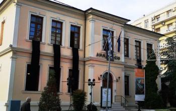 Ο δήμος Βέροιας τίμησε και...οπτικά τα 100χρονα της ποντιακής γενοκτονίας