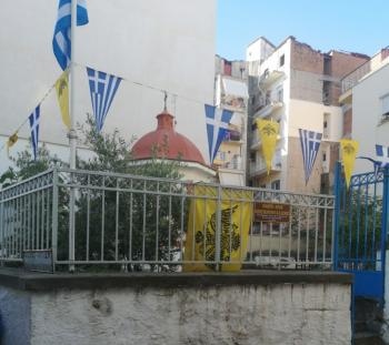 Πανηγύρισε το εκκλησάκι των Αγίων Ισαποστόλων Κωνσταντίνου και Ελένης