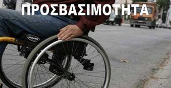 Γεωργία Μπατσαρά : Θέλουμε ένα Δήμο φιλικό, με αξίες και ανθρώπινο